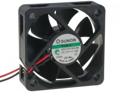 FAN50/12-ME50151V1-A99-SUNON(C