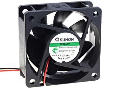 FAN70/12-MB70101V1-G99-SUNNON